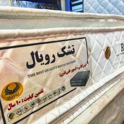 تشک رویال فرس کلاس طبی فنری - ایران دایرکت